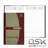 Ежедневник датированный на 4 года А5 (133х205мм) BRAUBERG, 192л, КОЖА БОРДО, 121592